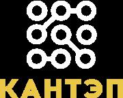 Cantep_white_Logo